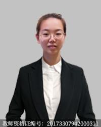 宁波高中生物教师伍梦鑫