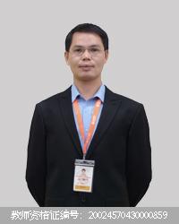 深圳高中英语教师劳长锋