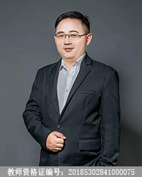 曲靖高中化学教师赵见熊