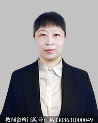 台州初中英语教师洪霞