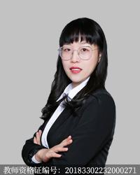 宁波高中数学教师胡锡玲