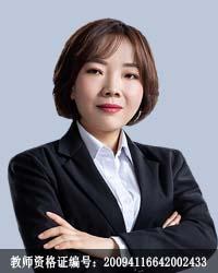 郑州高中英语教师刘亚芳