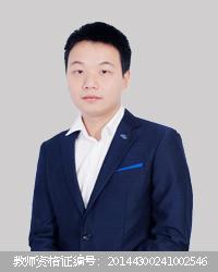 深圳高中数学教师熊德炎