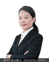 广州高中英语教师盘瑞娟