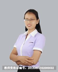 深圳初中数学教师韦志鹏