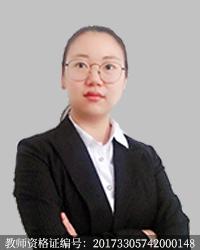 金华高中生物教师王馨彤