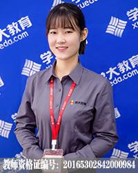 乌海高中政治教师贾慧玲