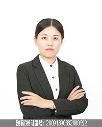石家莊高中數學教師穆巧娜