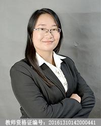 大理高中化学教师杜萍妹