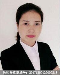 廊坊高中数学教师王晓凤