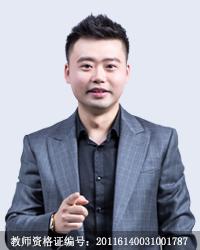 西安初中语文教师田浩