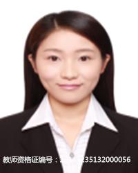 扬州初中英语教师钱丹