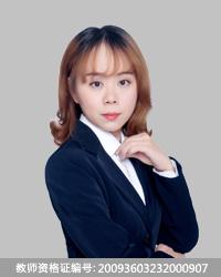 南昌高中英语教师邬丹