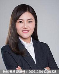 天津高中英语教师王超