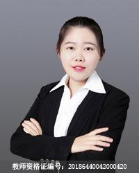 银川初中英语教师孙薇