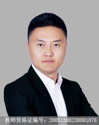 呼和浩特初中数学教师苏琳峰