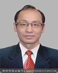 宜宾高中数学教师刘荣锋