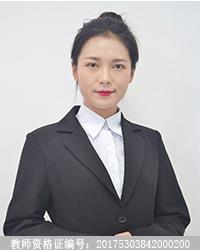 昆明初中语文教师段曦萌