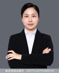 成都高中英语教师郑雪