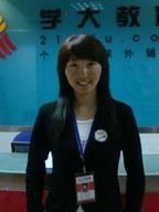 福州家教史丽欣老师