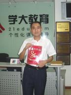 广州家教邹宁宁老师