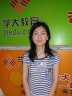广州家教尹晓娟老师