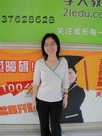 广州家教林雪吟老师