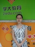 广州家教杨虹老师