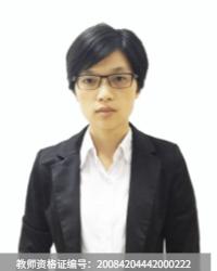 东莞高中数学教师刘兰芬