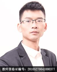 贵阳高中化学教师陈建平