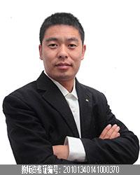 保定高中数学教师刘培培
