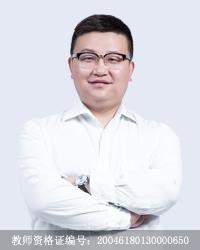 商洛高中数学教师王薇