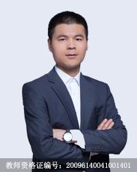 商洛高中语文教师王宁