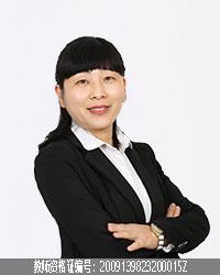 邢台高中物理教师李腾敏