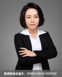 大连高中数学教师胡艳华