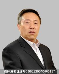 北京高中數學教師薛吉