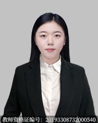 台州初中化学教师马佳佳