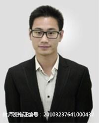镇江高中英语教师骆洋