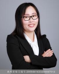 佛山高中语文教师郑燕芳