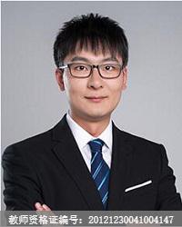 天津高中语文教师赵棽
