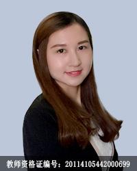 洛阳高中英语教师王娜娜