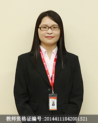苏州初中语文教师白仿竹