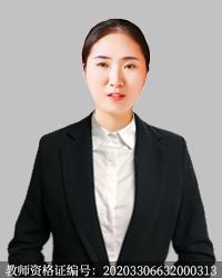 义乌初中数学教师楼依娜