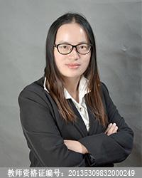 大理高中语文教师苏燕青