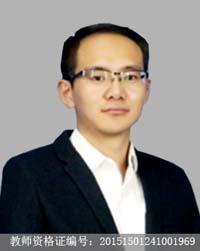 呼和浩特初中物理教师杨伟旺