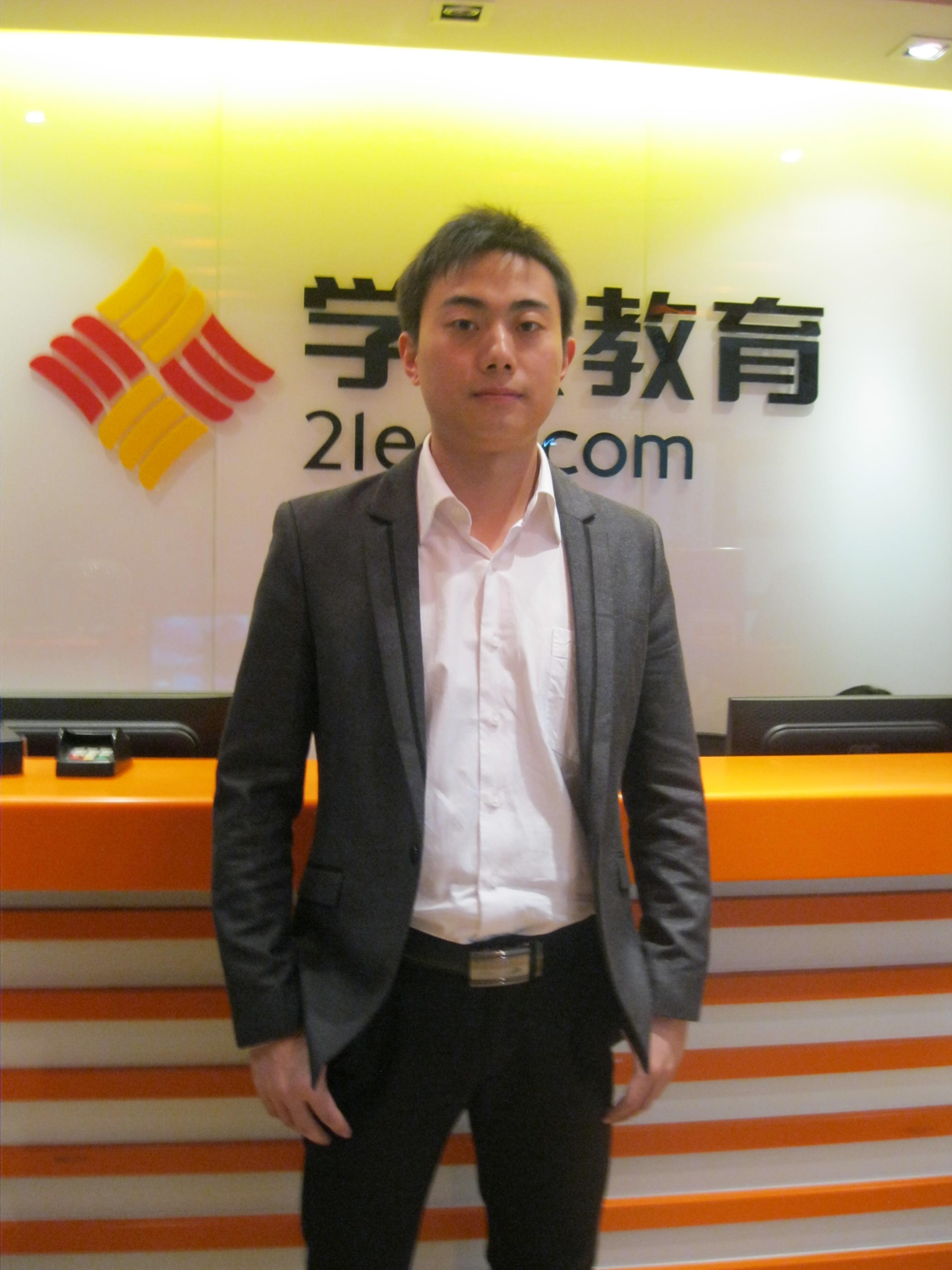 重庆家教王玉阳老师