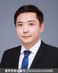 南京高中物理教师梁震