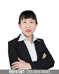 石家庄高中数学教师李莎莎