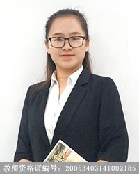 南京高中语文教师张红景