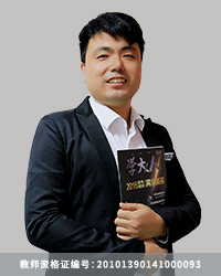 杭州高中理综教师李胜越